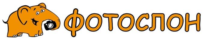 Фотослон Самара - печать фото он-лайн и продажа фототоваров